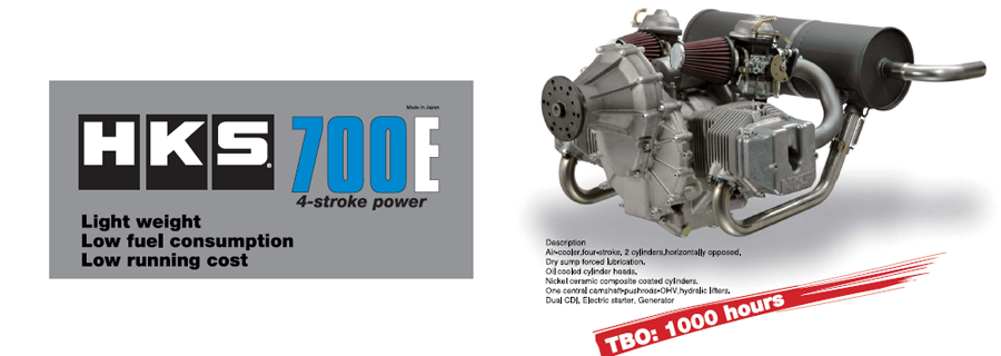 HKS 700E Aircraft Engine 4-stroke 60hp